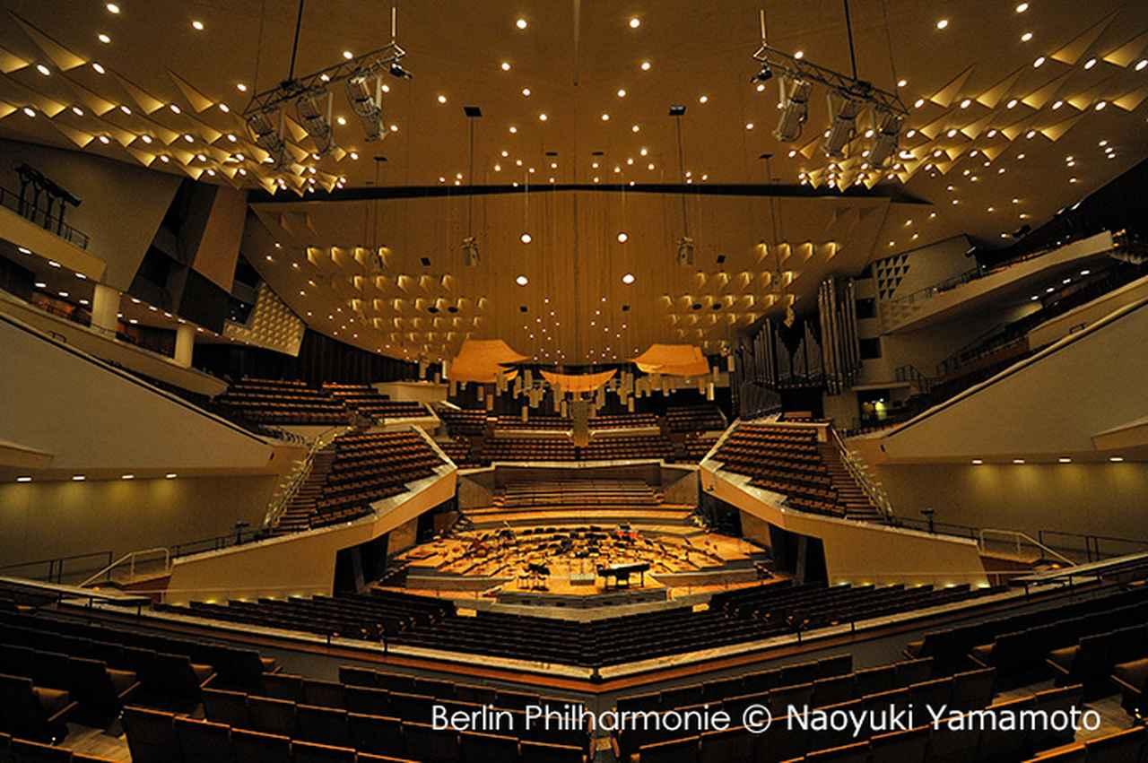 画像: ベルリン・フィルのジルヴェスターコンサート会場 フィルハーモニー
