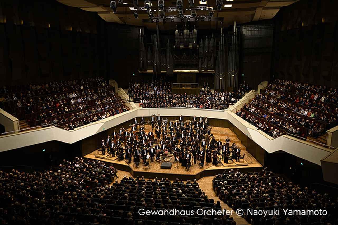 画像: ゲヴァントハウス管弦楽団のジルヴェスターコンサート会場 ゲヴァントハウス