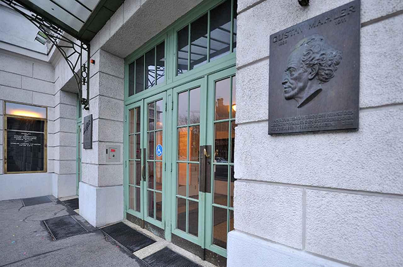 画像: マーラーが演奏会の指揮台に立ったことのあるコンツェルトハウス入口の銘板