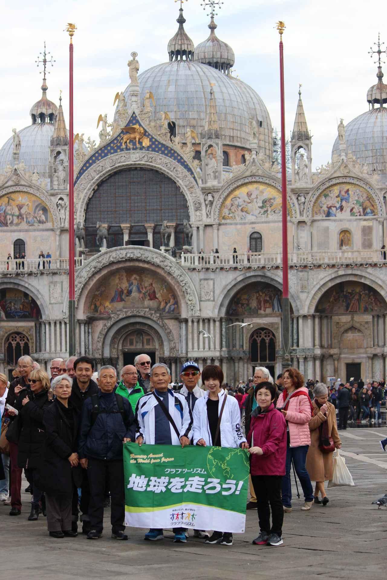 画像2: 【地球を走ろう!】アクア・アルタの中走ってきました! イタリア・ヴェニスマラソンツアー