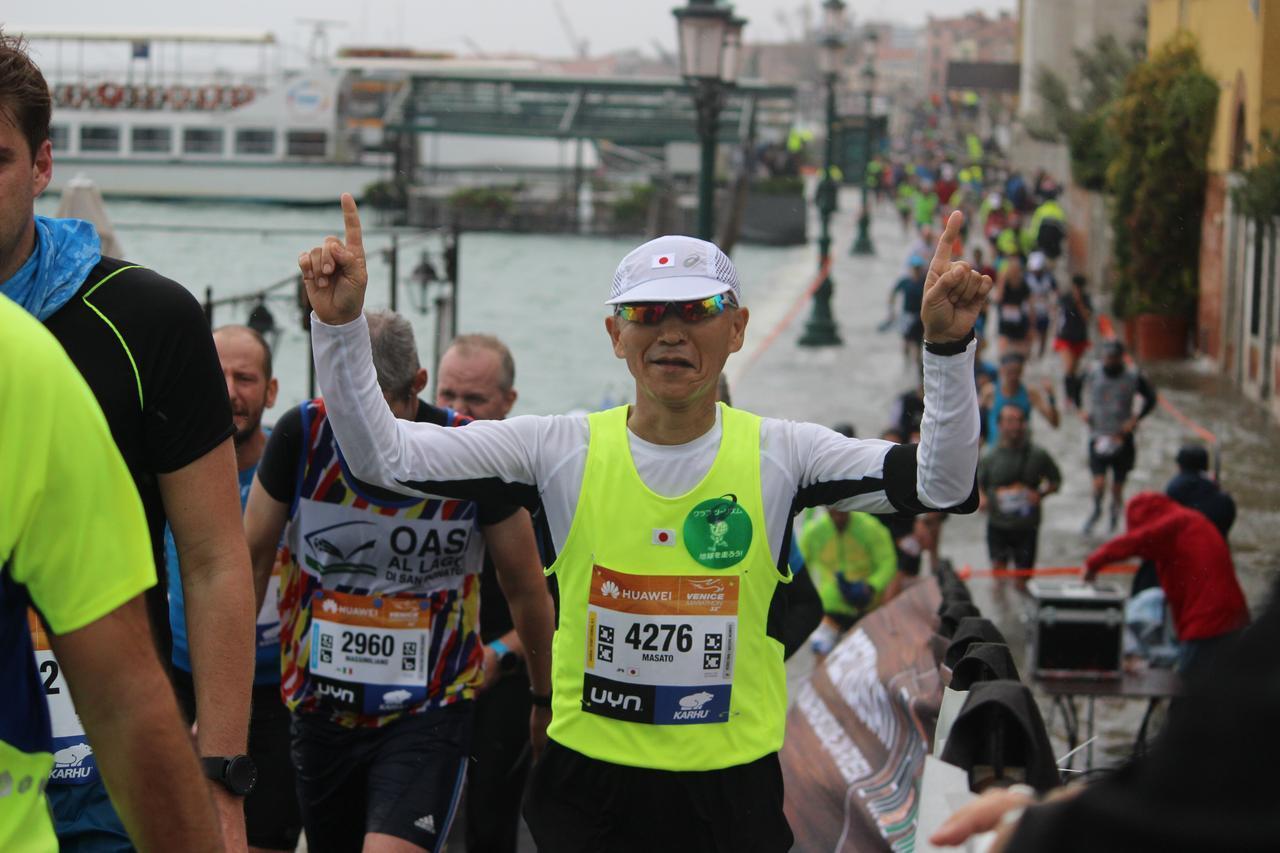 画像10: 10月28日  第33回ベニスマラソン