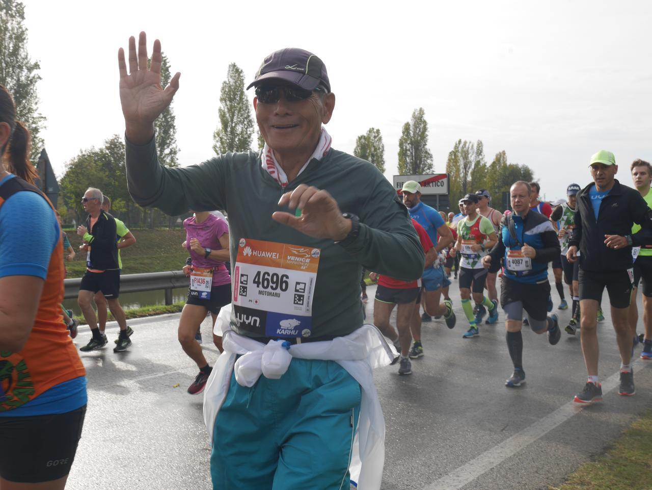 画像5: 10月28日  第33回ベニスマラソン