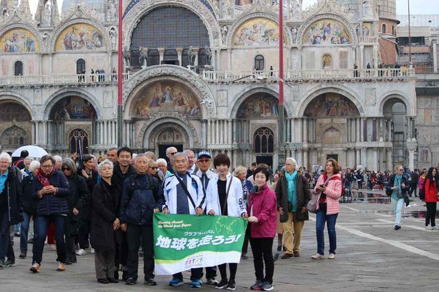 画像1: 【地球を走ろう!】アクア・アルタの中走ってきました! イタリア・ヴェニスマラソンツアー