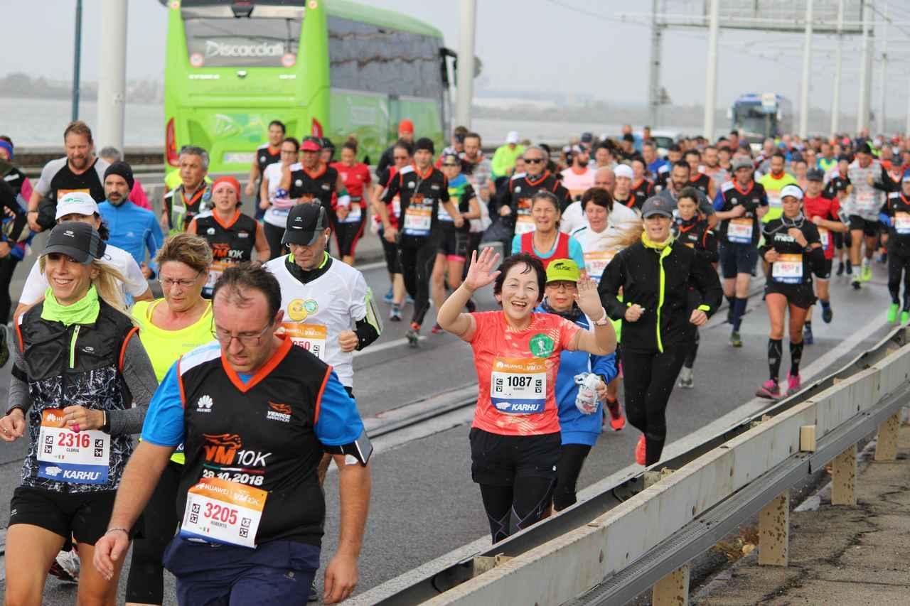 画像3: 10月28日  第33回ベニスマラソン
