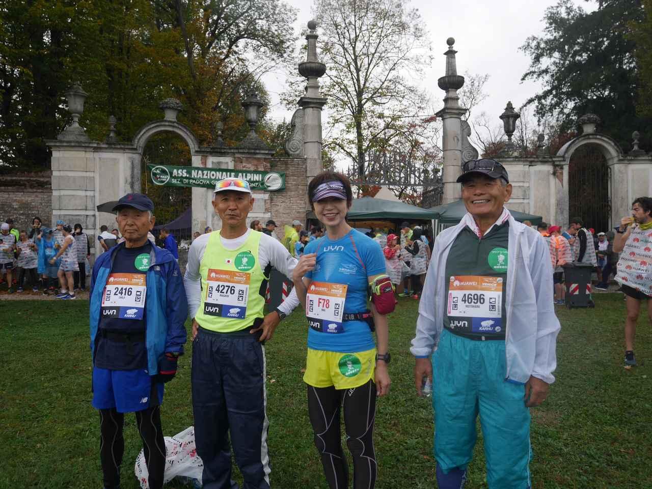 画像4: 10月28日  第33回ベニスマラソン