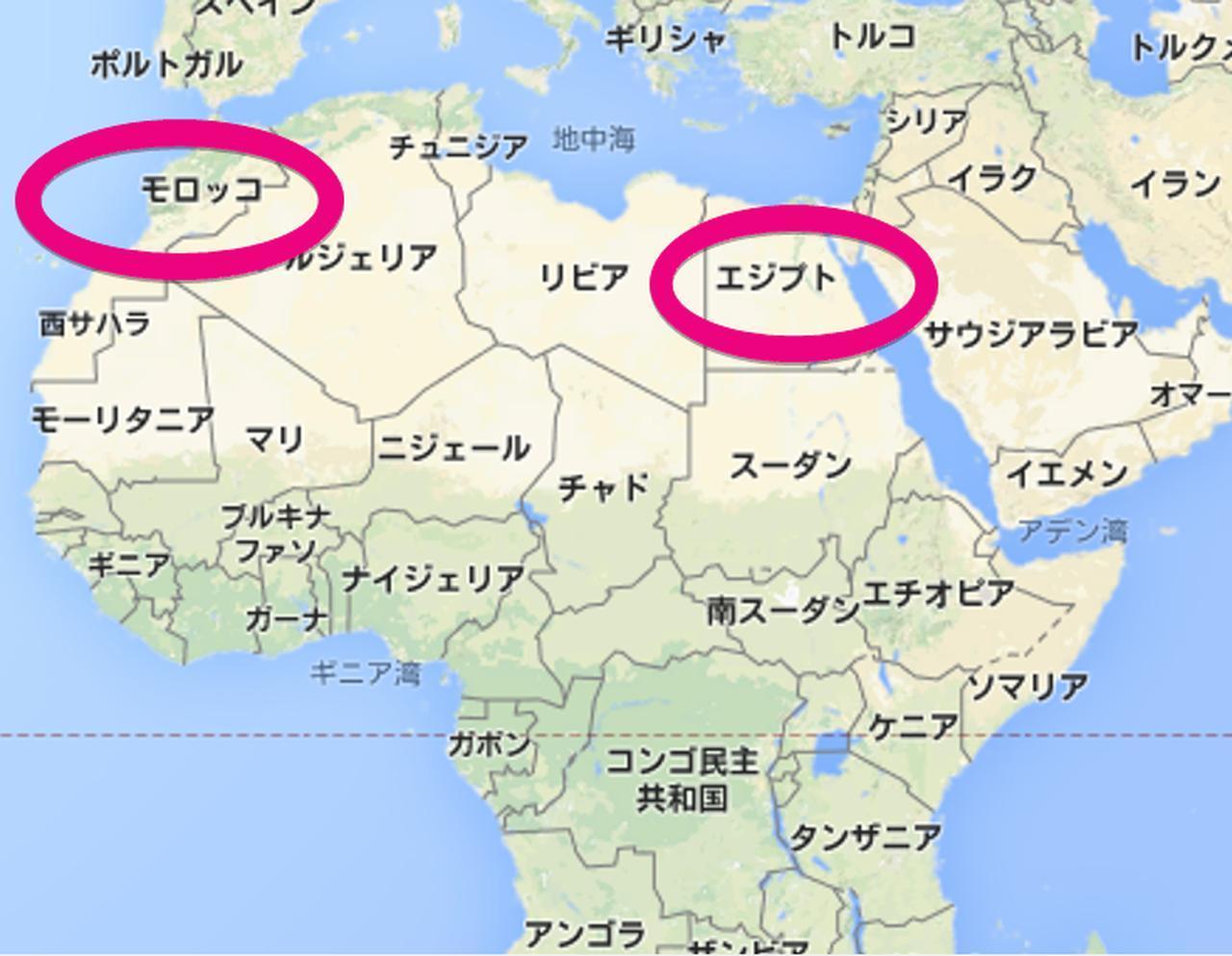 画像: 【モロッコ・エジプト】新発表!2カ国を巡る欲張りツアー