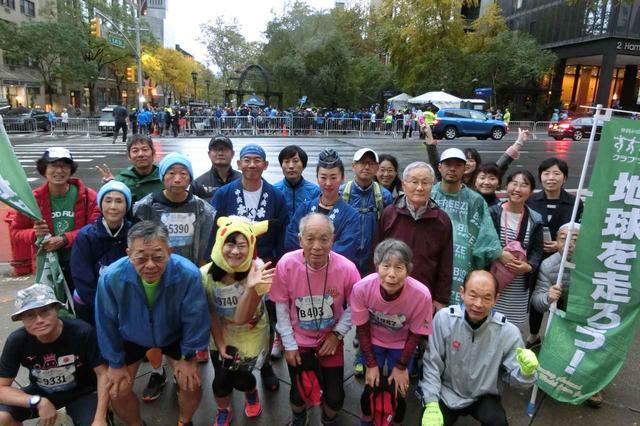 画像6: 2018年のニューヨークシティマラソンは11月4日(日)に開催となりました。 ツアーは50名様以上にご参加いただき、無事、全員完走!