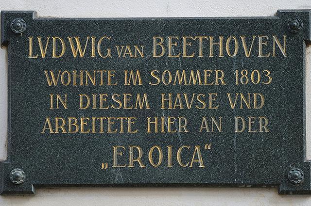 画像: 「エロイカ・ハウス」の銘板
