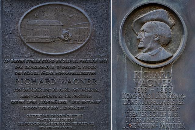 画像: 左/ワーグナーが「タンホイザー」を作曲した家跡 右/ワーグナーが「ローエングリン」を作曲した家跡