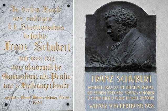 画像: 左/シューベルトが在籍していた寄宿舎制神学校があった場所にある銘板 右/「未完成」交響曲を作曲した家跡銘板