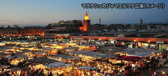 画像: モロッコ旅行・観光ツアー|クラブツーリズム