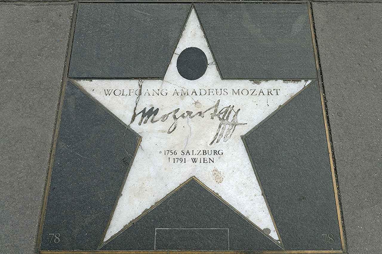 画像: モーツァルトの「星」
