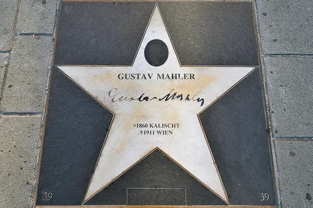 画像: 国立歌劇場の音楽監督を務めたマーラーの「星」