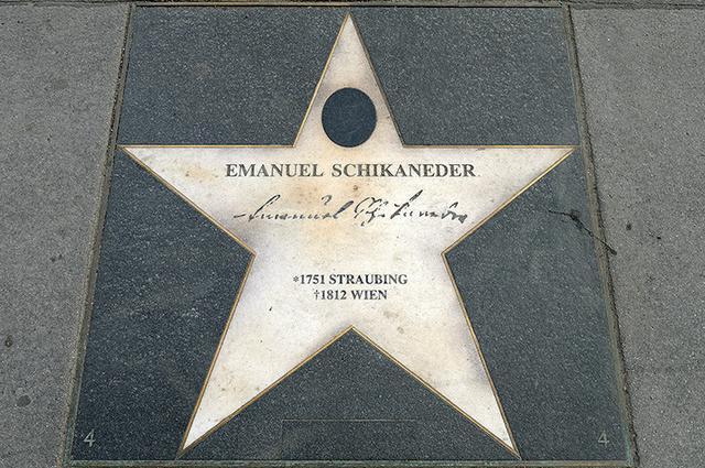画像: アン・デア・ウィーン劇場の支配人を務めたシカネーダーの「星」