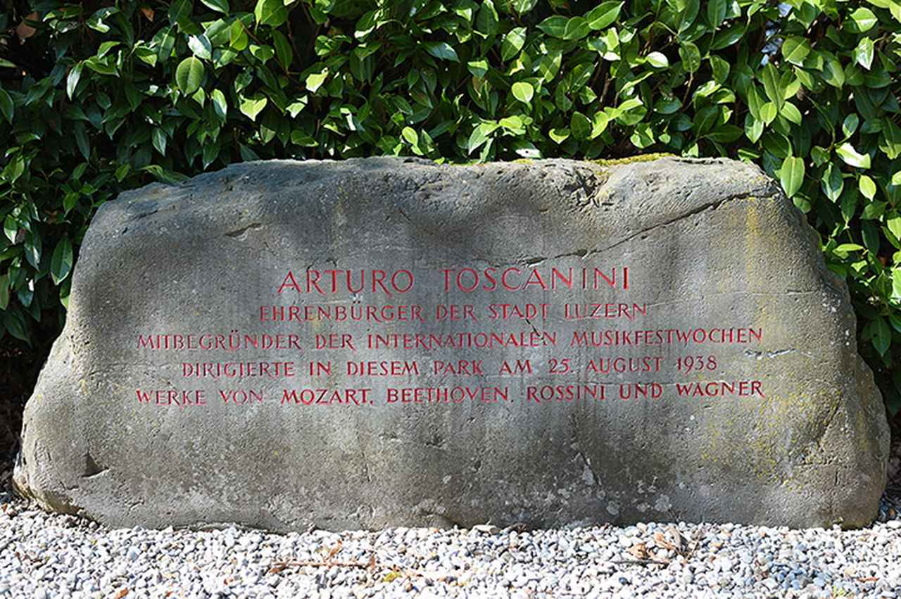 画像: トスカニーニ指揮のガラ・コンサートを記した石碑
