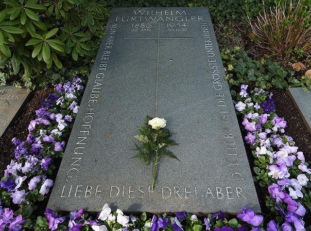 画像: バーデンバーデンから日帰りで行けるハイデルベルクにあるフルトヴェングラーの墓所