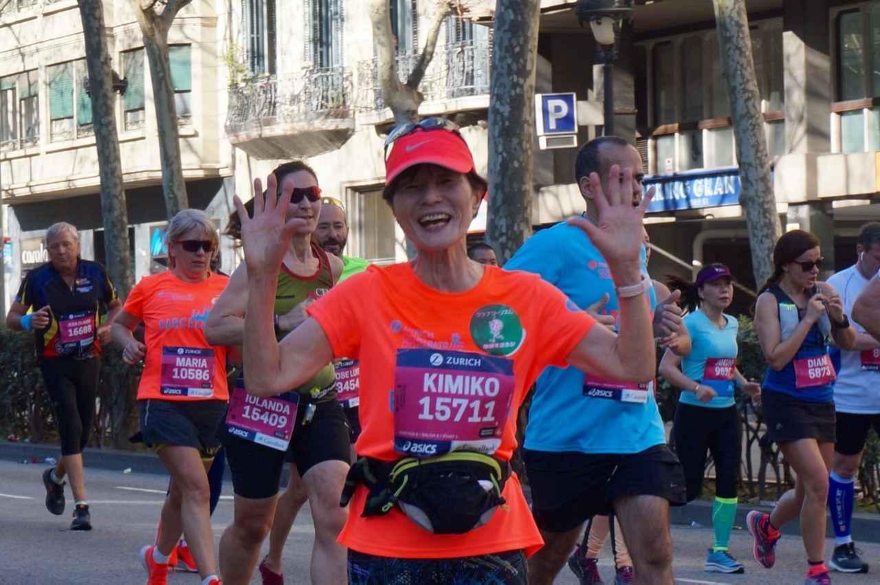 画像7: マラソン大会前日に行われるブレックファストランはぜひ参加を!