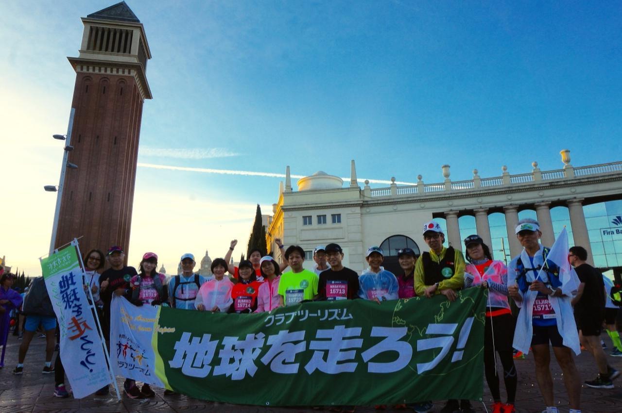 画像5: マラソン大会前日に行われるブレックファストランはぜひ参加を!