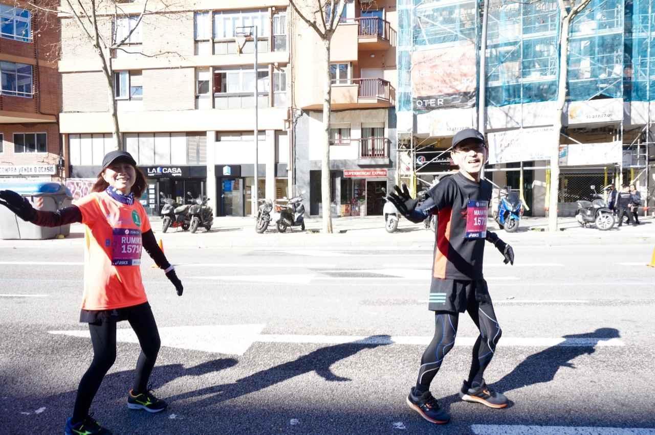 画像9: マラソン大会前日に行われるブレックファストランはぜひ参加を!