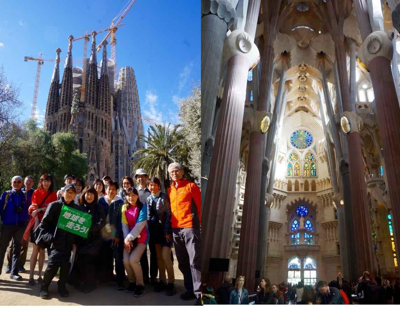 画像1: 地球を走ろう!のバルセロナマラソンツアーは観光も充実!