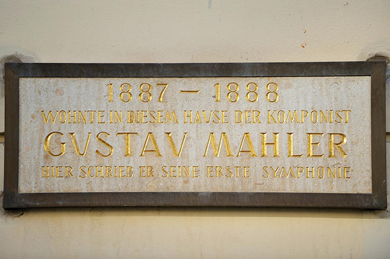 画像: マーラーが交響曲第1番を作曲したことを記した銘板