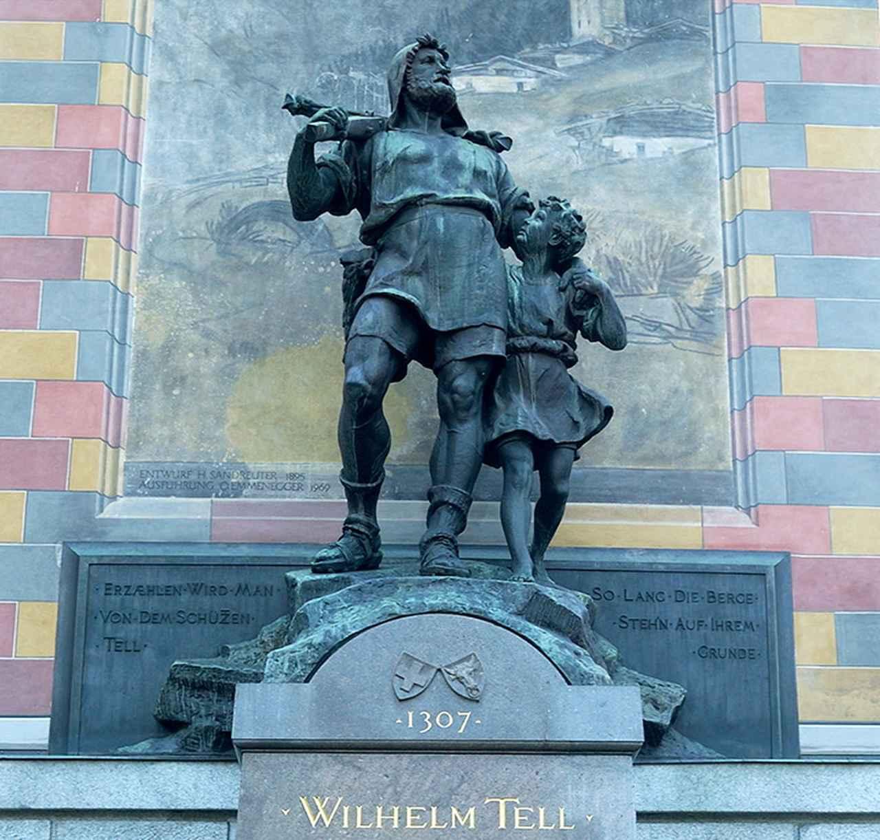 画像: アルトドルフにあるウィリアム・テル記念碑