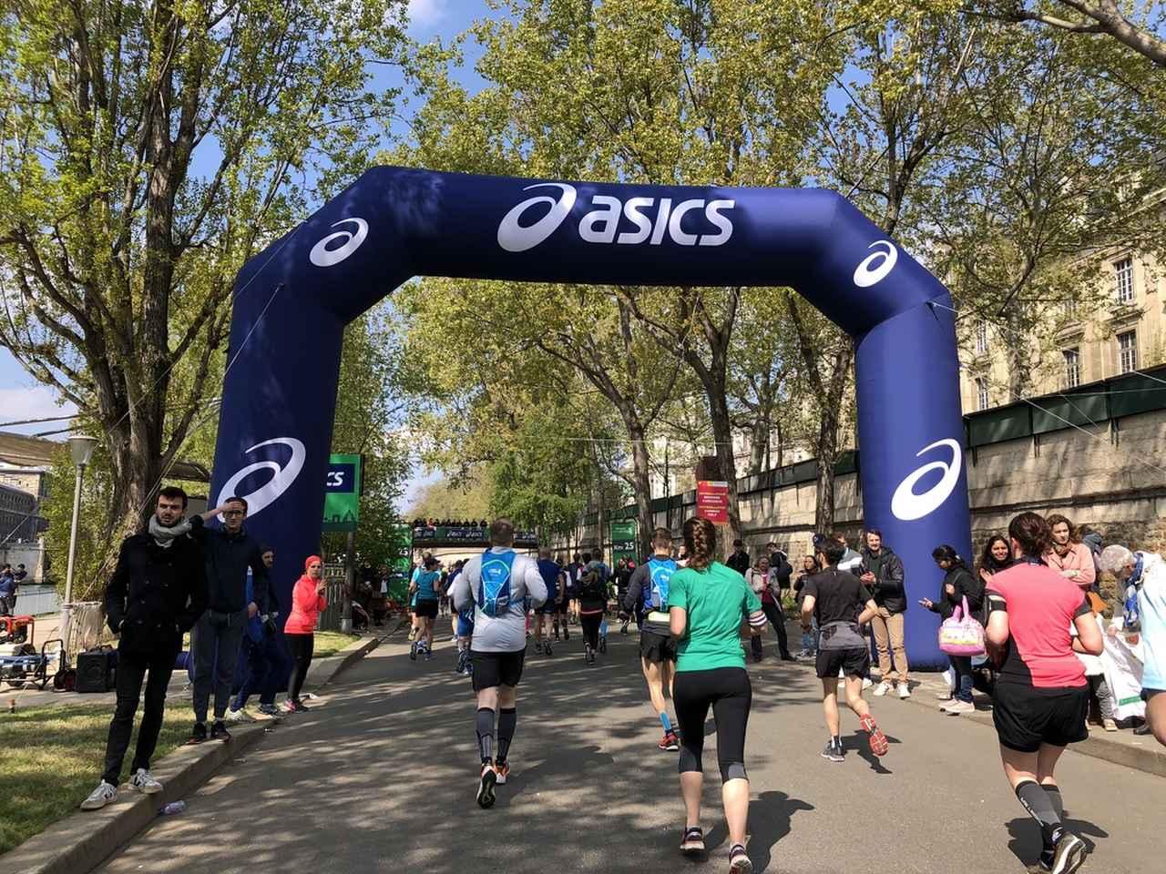 画像3: いよいよパリマラソンスタート!