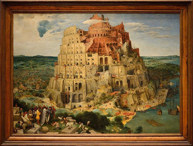 画像: ブリューゲル作「バベルの塔」 ウィーン美術史美術館蔵