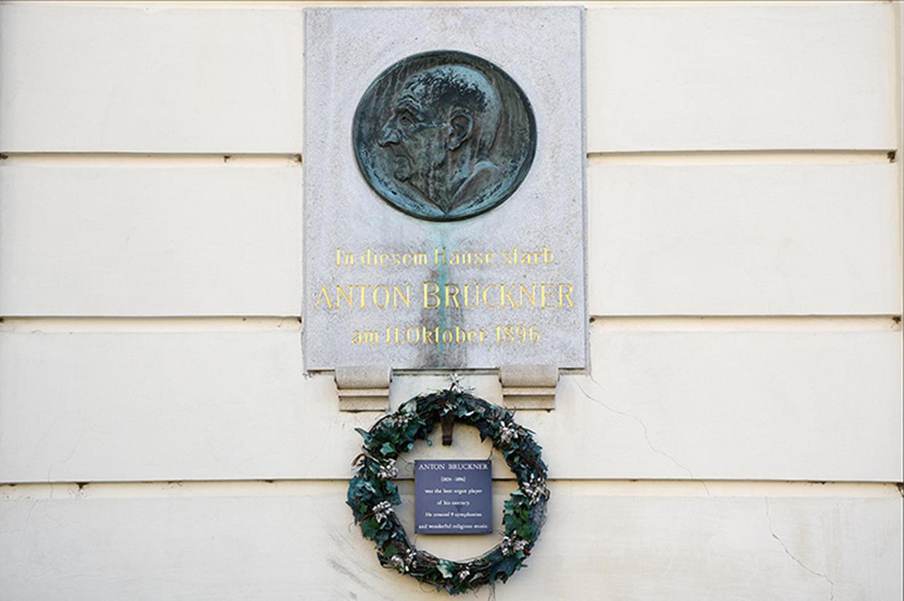 画像: ブルックナー最期の家と記念レリーフと銘板