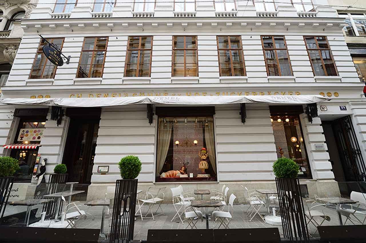 画像: 有名なカフェハウス「デメル」