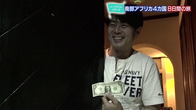画像: 俳優・演出家 宅間孝行さんが南部アフリカ4カ国の旅 www.youtube.com