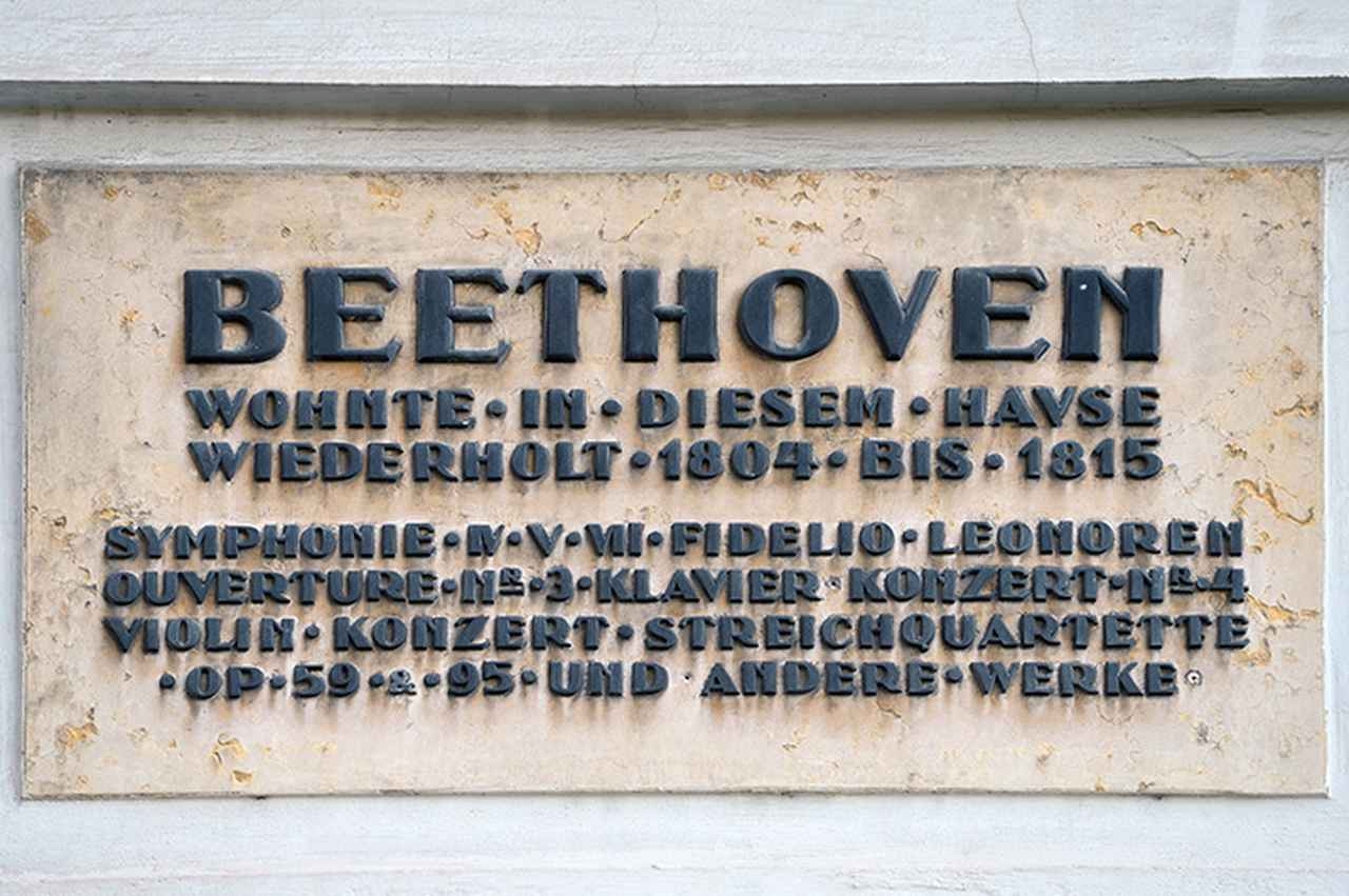 画像: 「フィデリオ」を作曲した家の銘板