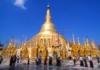 画像: <おひとり参加限定の旅>『ヤンゴン3連泊/ANA往復直行便利用(成田~ヤンゴン間)1名1室確約 はじめてのミャンマー ヤンゴンと神秘のゴールデンロック5日間』|クラブツーリズム