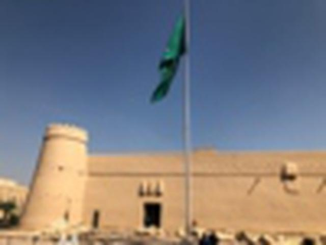 画像: 『添乗員同行/リヤドで2連泊/当社では約8年ぶりに募集再開のサウジアラビア 首都リヤドと古き良きジェッダ はじめてのサウジアラビア王国6日間』|クラブツーリズム