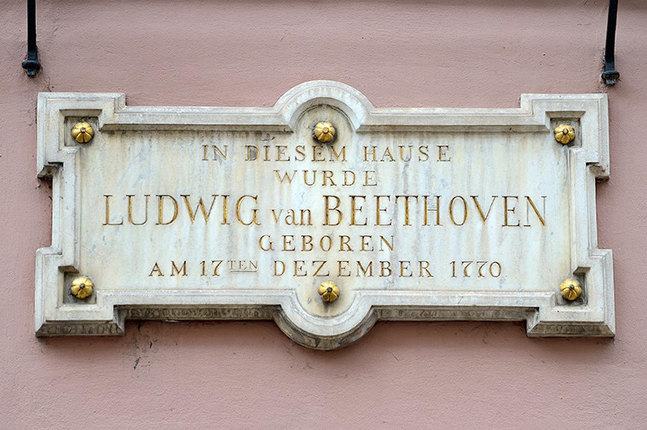 画像: ベートーヴェン生家の銘板