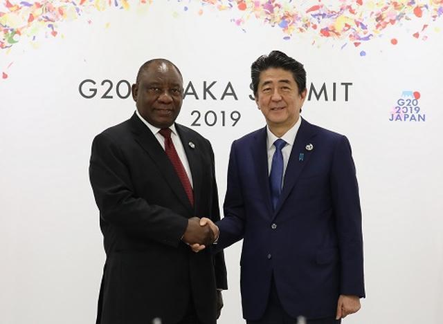 画像: 在南アフリカ共和国日本国大使館