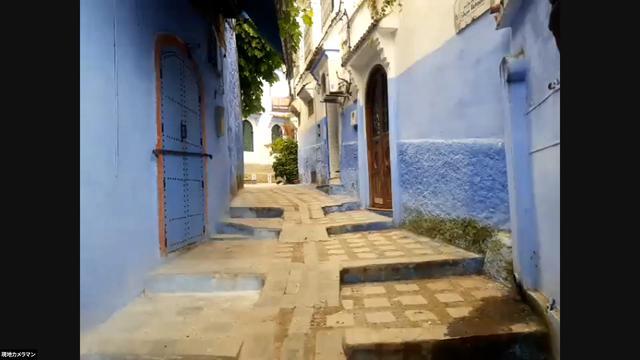 画像3: 【モロッコ】青の街シャウエンから生中継♪オンラインツアーを実施しました!