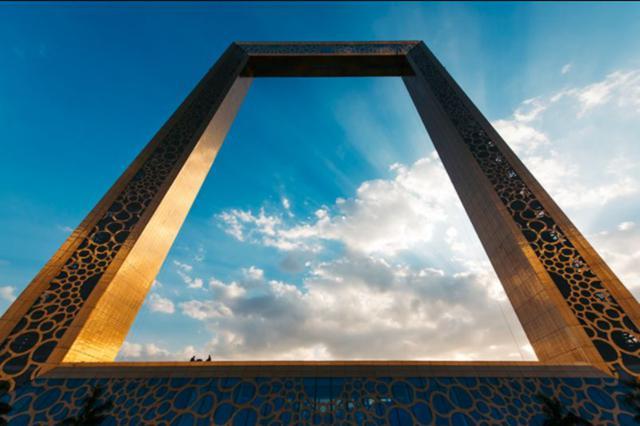 画像: ドバイの過去・現在・未来の景色を楽しめるドバイフレーム(イメージ)
