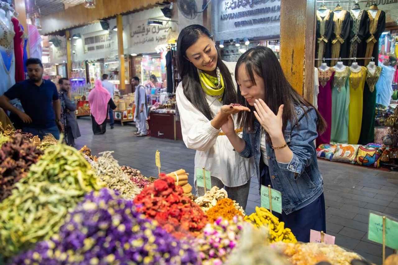 画像: スークでショッピングを満喫(イメージ)