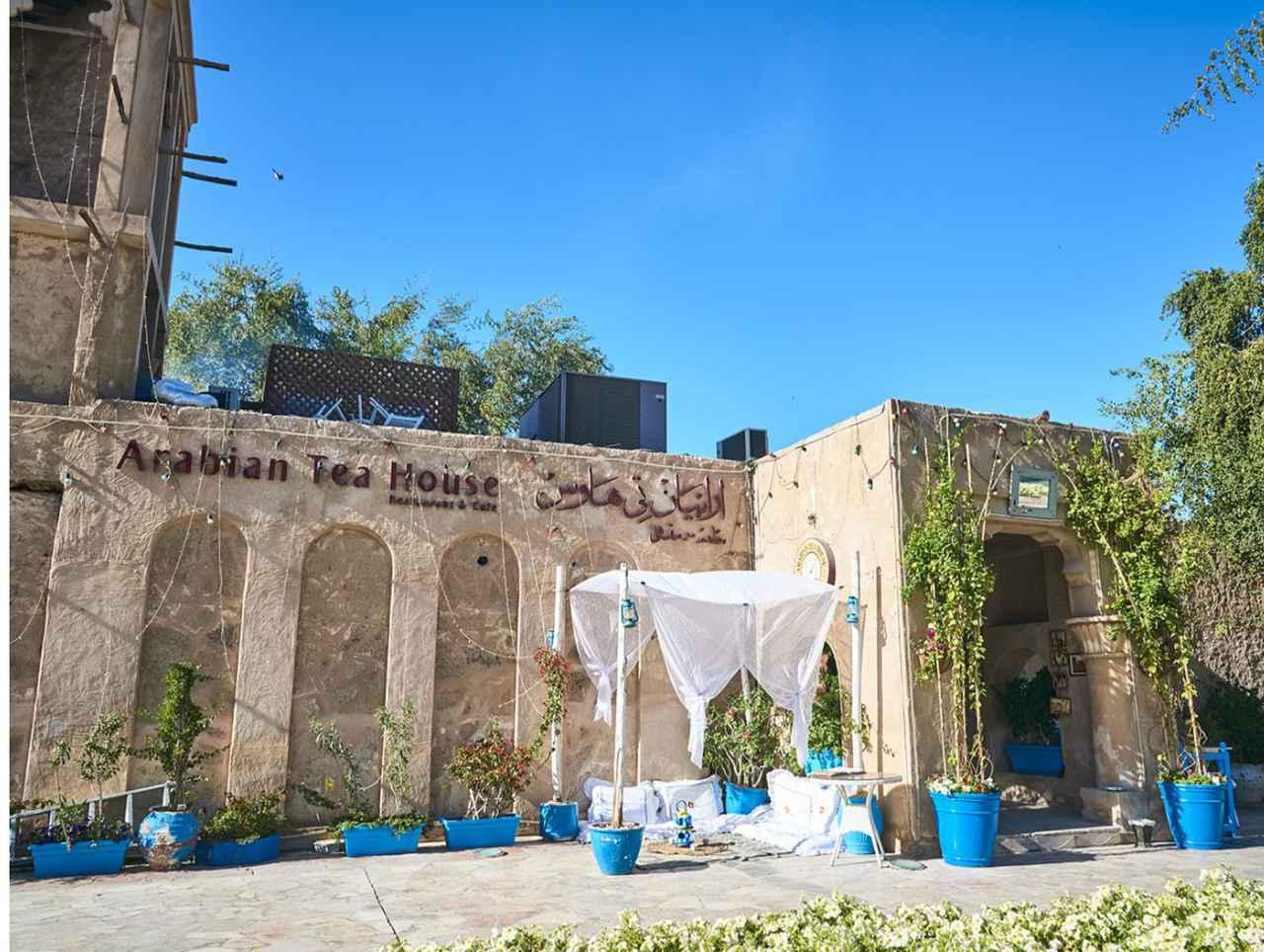 画像1: Arabian  Tea  House(イメージ)