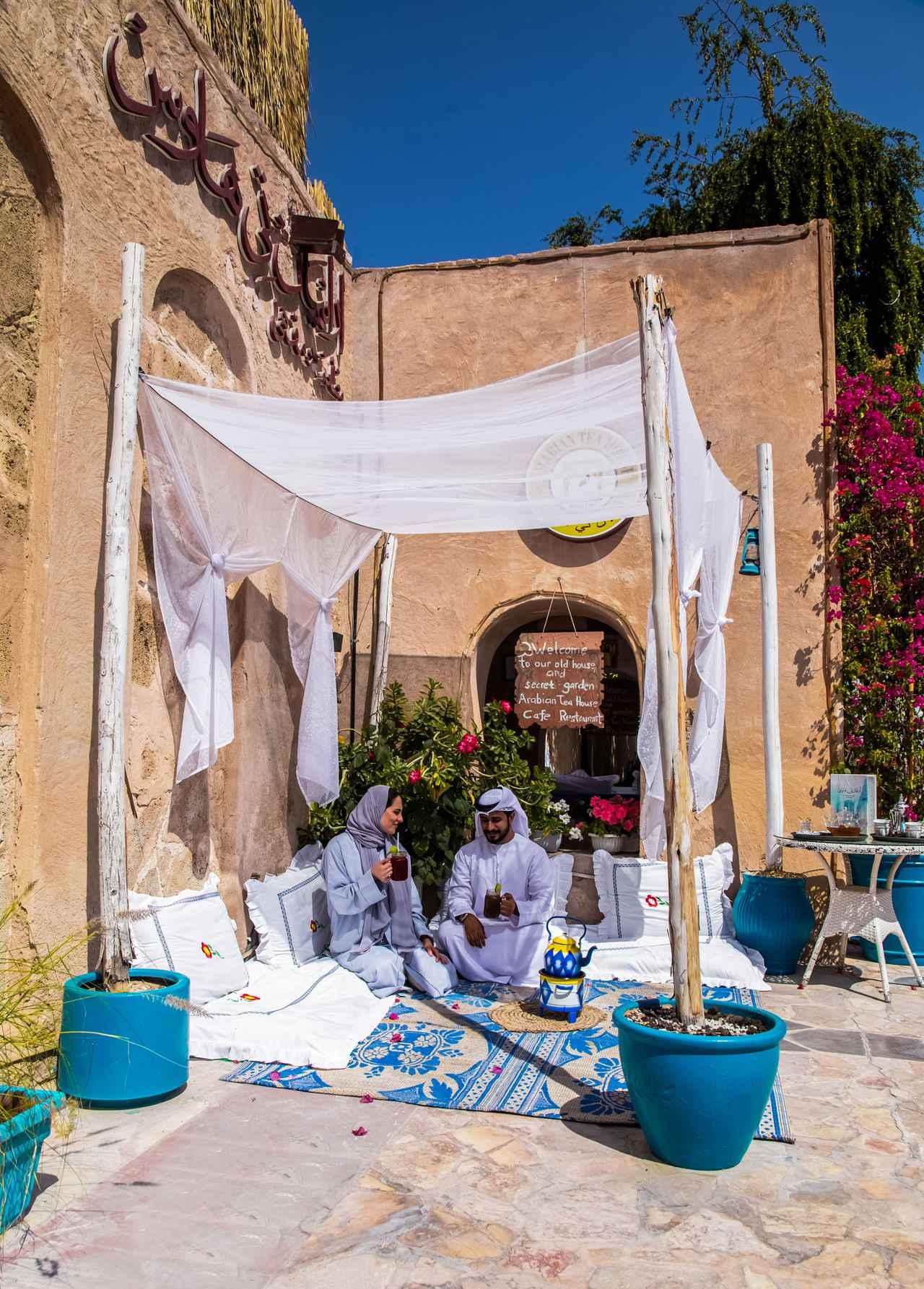 画像2: Arabian  Tea  House(イメージ)