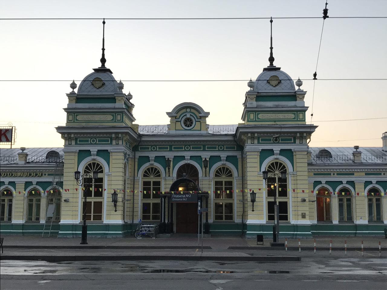 画像: イルクーツク駅(イメージ)