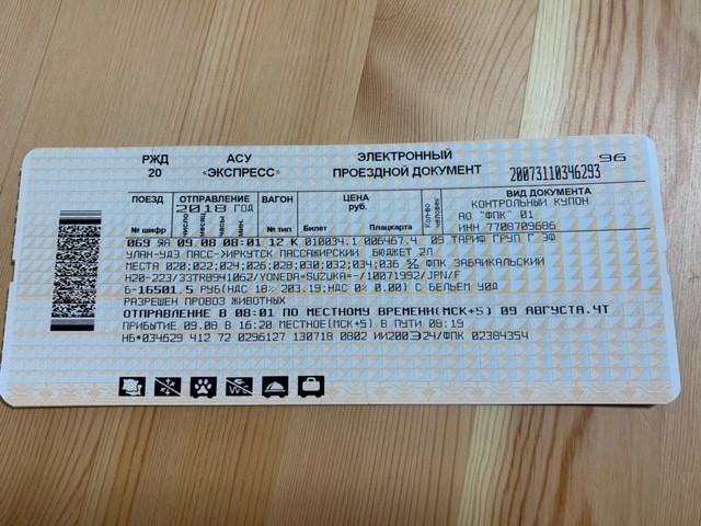 画像3: 世界の魅力的な鉄道<第5回> 『世界最長を走る鉄道路線シベリア鉄道』 【好奇心で旅する海外】<鉄旅チャンネル>
