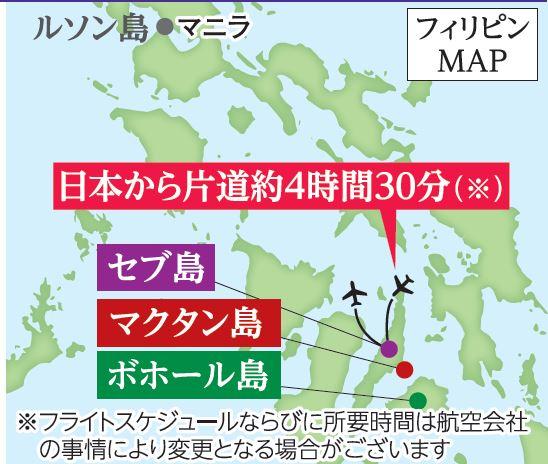 画像: 【フィリピン】セブ島・ボホール島のツアーをご紹介! 日本から片道直行便約4時間30分で気軽に行ける海外