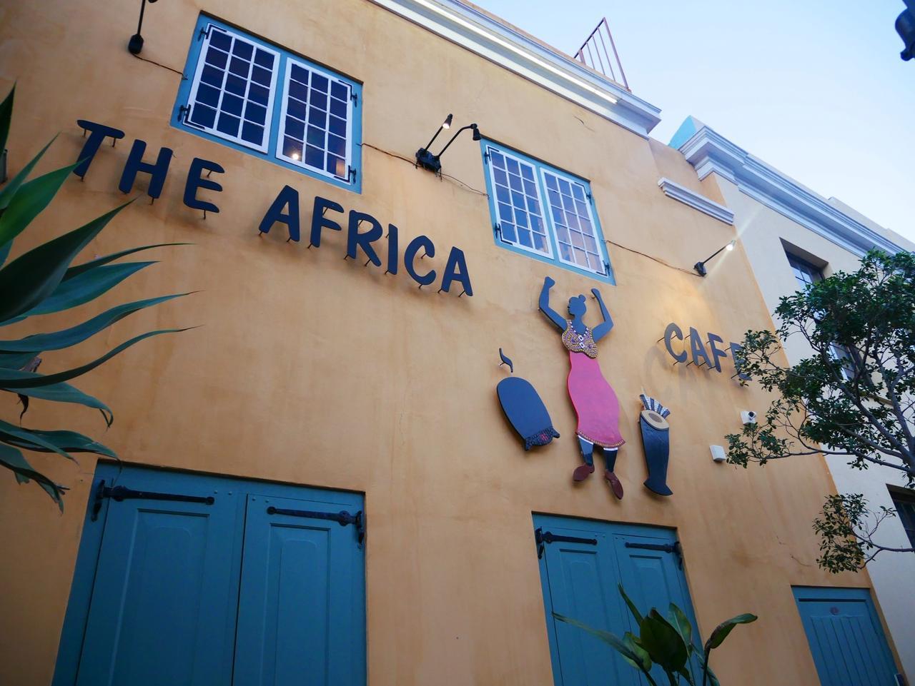 画像: 『THE AFRICA CAFE』(担当者撮影)