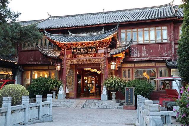 画像: 宿泊は麗江古城内の風情ある麗江王府飯店。