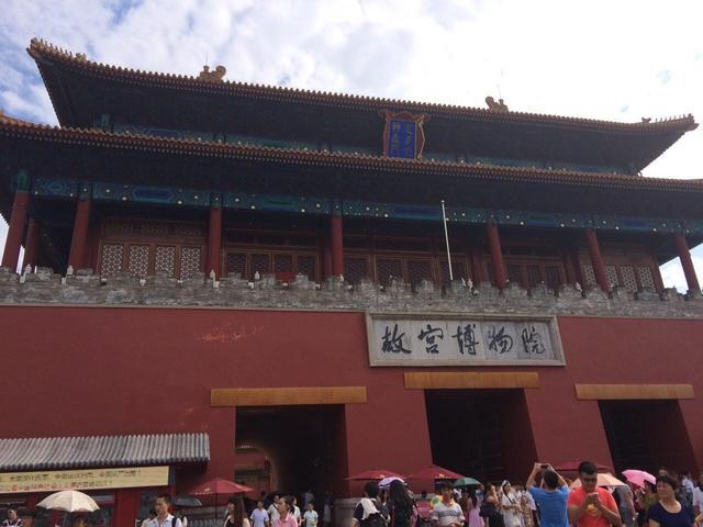 画像: 最後の門をくぐり振り返ると「故宮博物院」の看板があります 担当者撮影