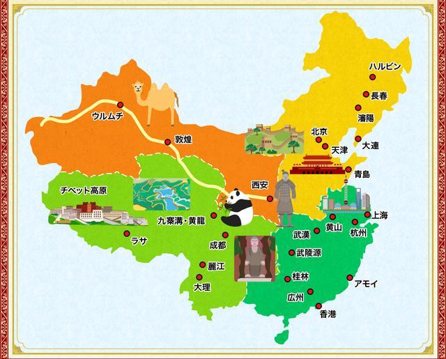 画像: 中国世界遺産旅行・ツアー・観光|クラブツーリズム