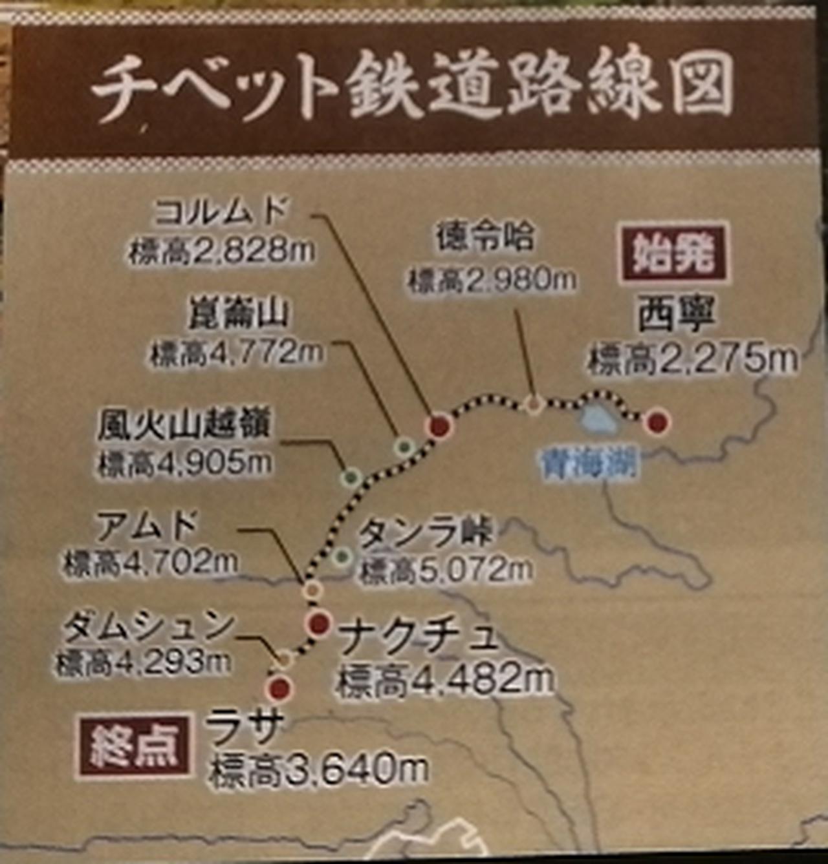 画像: 見ているだけでわくわくする全長1956㎞チベット鉄道路線図