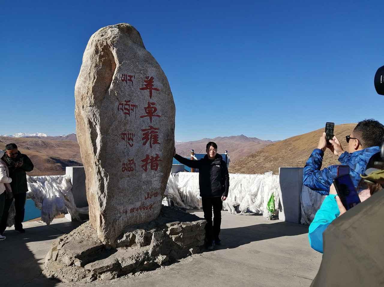 画像: ヤムドク湖展望台の石碑。標高4998メートル